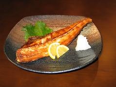 料理メニュー写真トロホッケ塩焼き