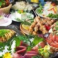 茜どき 赤羽駅東口店のおすすめ料理1