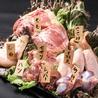 地鶏と地野菜の旬料理 御萩 OHAGIのおすすめポイント1
