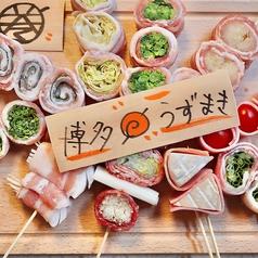炭火野菜巻き串と炉端焼き 博多 うずまき 宮崎店のコース写真