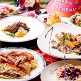 デラセラ 一宮のおすすめ料理3