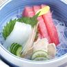 貴寿司のおすすめポイント1