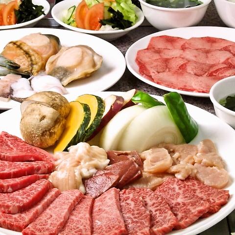 【創業40年の美味】鮮度にこだわった新鮮で上質のお肉が人気の秘密!