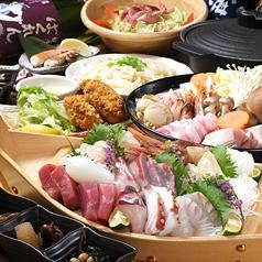 こだわりや 海鮮丸のおすすめ料理1