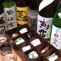 【こだわりの厳選日本酒をはじめとしたドリンク】