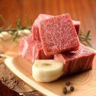 最上級の銘柄和牛!岐阜駅で一流の肉師が厳選した牛肉!