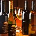 種類豊富なワインを各種ご用意しております!【女子会/合コン/デート/歓迎会/送別会】にもピッタリ♪