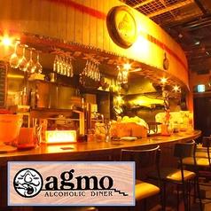 agmo アグモの写真