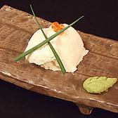 とりぼん 仙台店のおすすめ料理2