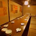 様々な人数の宴会に対応できるお座敷あります☆写真は12~20名様用宴会場です♪会社の仲間との宴会や結婚式の二次会でのご利用が人気のお座敷個室です!