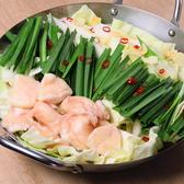 ホルモンギャングのおすすめ料理3