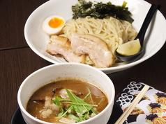 料理メニュー写真GaGaNa ホルモンつけ麺