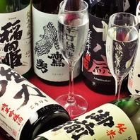 鳥取岡山の地酒を堪能