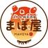 まぼ屋 仙台駅前店のロゴ