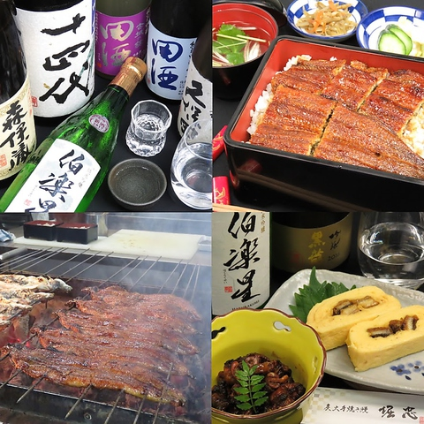 新鮮な鰻を職人手焼きで完全炭火焼き◎日本酒も多数ご用意しております