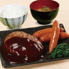 (特製ソース)肉厚ハンバーグ定食