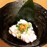 お酒とごはん みたり mitariのおすすめ料理3