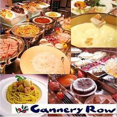 キャナリィ ロウ Cannery Row 松本店の写真