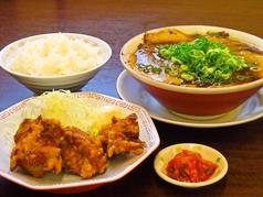 新福菜館天神川店の写真