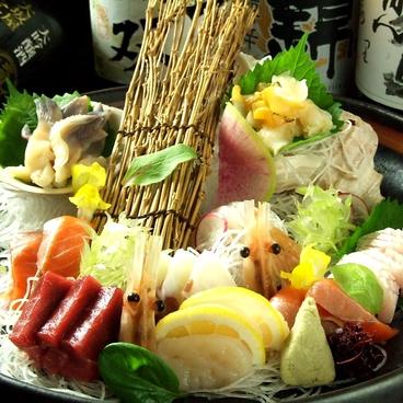 いっしん IZAKAYA 其の壱 南1条店のおすすめ料理1