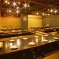 掘りごたつのお部屋も最大60名様までご用意!千葉で宴会をするなら【九州酒場】で!!!