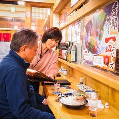 瀬戸内料理 喜久本店 広島駅前店の雰囲気1