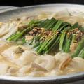 料理メニュー写真白のモツ鍋