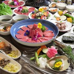 ビーフ飯店 伊丹店のおすすめ料理1
