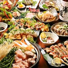和匠 彩 新宿東口本店のおすすめ料理1