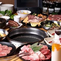 焼肉きんぐ 駒沢公園店の写真