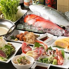 九州居酒屋 奏 KANADEのおすすめ料理1