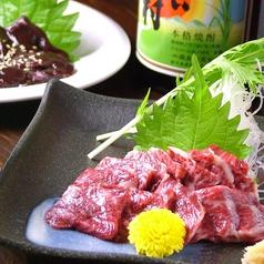 獅子丸 浜松のおすすめ料理1