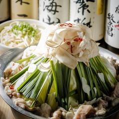 料理メニュー写真もつ鍋醤~油味ダシ~