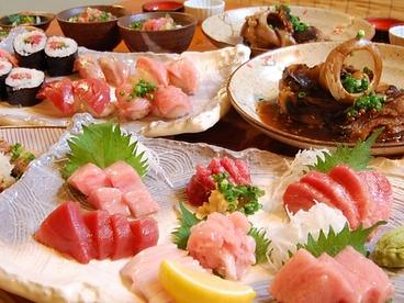 寿司割烹 ゆば膳 一宮本店のおすすめ料理1