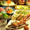 やきとり とらや 本川越店のおすすめ料理1