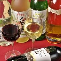 地酒だけじゃない!!地ワインも豊富