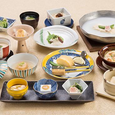 梅の花 豊田店のおすすめ料理1
