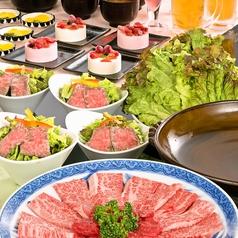 松阪まるよし 鎌田本店のおすすめ料理1