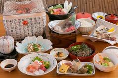 京彩厨房 なが田の特集写真