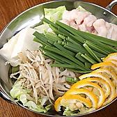 地鶏ともつ鍋 丸九 まるきゅう 土浦店のおすすめ料理3