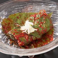 料理メニュー写真エゴマのキムチ