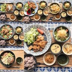 お鍋と創作料理のお店 てぃえむのおすすめ料理1