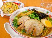 ぶーけ 奈良のおすすめ料理2