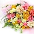 ■せっかくの食事の演出に1…ご予算に応じ素敵な花束 ご用意致します♪