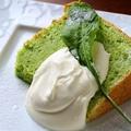 料理メニュー写真鈴木農園のルッコラのシフォンケーキ