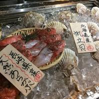 市場直送★魚貝の炉端焼き
