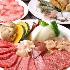 元祖広畑 南大門のおすすめ料理1