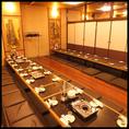 20~40名の中規模宴会に最適な掘り炬燵式完全個室