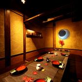 店内は最大100名以上収容可能!大型宴会に最適な個室も完備しております★広々空間で楽しい時間をお過ごしください。会社宴会はもちろん大学サークル同士の合コンやイベント、オフ会、パーティーなどにもどうぞ!こだわりの名古屋コーチン料理と季節宴会コースをご案内致します♪【地鶏専門居酒屋 善庵 梅田北新地店】