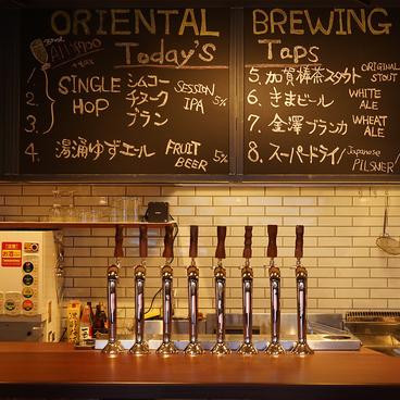 ORIENTAL BREWING オリエンタル ブルーイング 片町香林坊店の雰囲気1